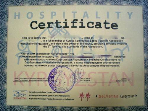 Le certificat remis à l'issue de l'accréditation avec le nombre d'edelweiss en bas à droite (Johanne Pabion Mouriès, juin 2007).